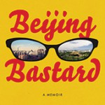 Beijing Bastard-hi res_[11.27]