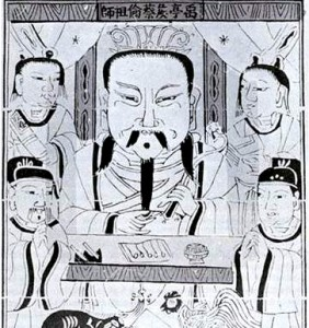 ca. 50-121 Cai Lun (depicted in this stylized woodcut) is the eunuch traditionally credited with inventing paper. It's now known that paper was developed centuries earlier; Cai Lun likely improved its manufacture and quality.