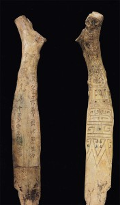 "1200 BCE Hot pokers pressed into the bones of animals created cracks that were interpreted by diviners. The diviners' names, questions asked, predictions, etc., were inscribed on these ""oracle bones"" and are the earliest remaining examples of writing from China."