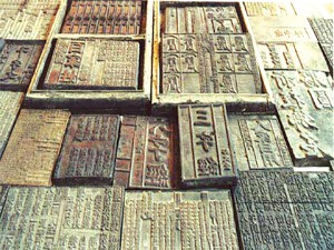 "7th century Woodblock printing (text carved in reverse on wooden blocks that are inked and pressed onto paper) was developed in China, probably from carved Buddhist charms, stones and name seal ""chops."""