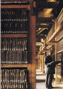 1398 This library at the Haeinsa Temple in South Korea was built to house the printing blocks for the full Tripitaka Koreana—a complete set of the scriptures of Buddhism—carved in 1251. The blocks number 81,258 in total.