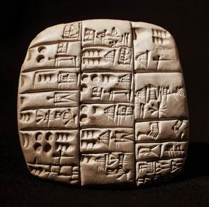 01a Sumerian cuneiform tablet (letter)_[32]