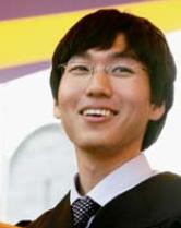 Gea Hyun Shin