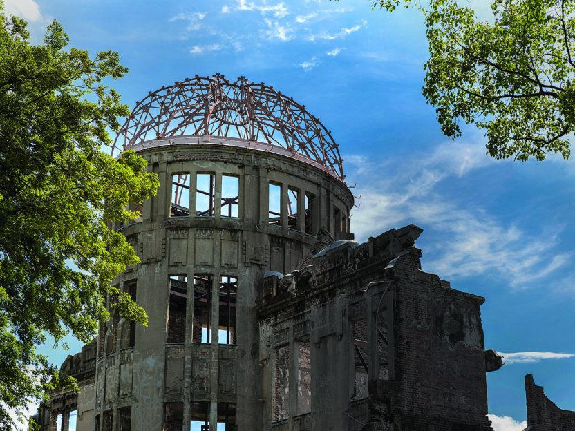 Photo of the Atomic Bomb Dome in Hiroshima, Japan,
